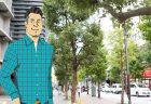 東急田園都市線「青葉台」の魅力&住みやすさ紹介