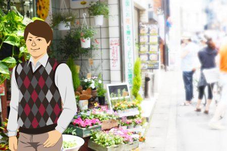 東急田園都市線「二子新地」の魅力&住みやすさ紹介