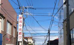 『街で発見!』伊豆急下田で古き良き街並みを散策したことで見つめ直した東京の無電柱化の実態。[下田散策編④]