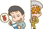東京都の水を育む水道水源林。水道水の水源となる森や地下水のおはなし[水道水源林編]