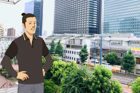 JR山の手線「大崎」の魅力&住みやすさ紹介