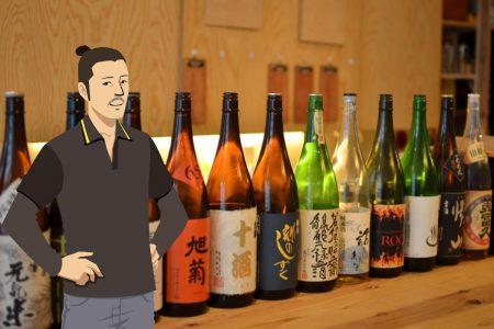 日本酒バルってそうなんだ?