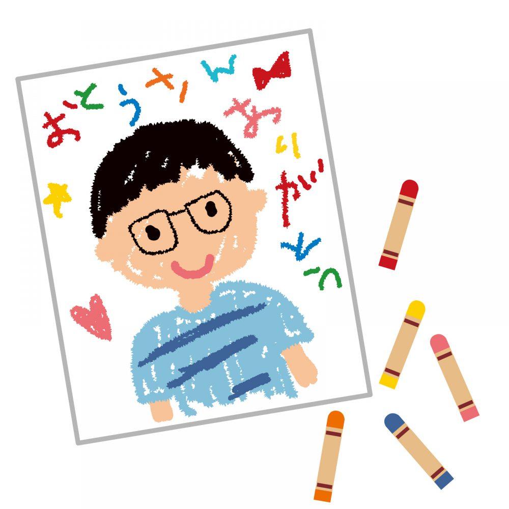 【名作おすすめドラマ・白い春】仁-Jin-と同じくらい感動!何度も見たくなるヤクザとパン屋の面白物語