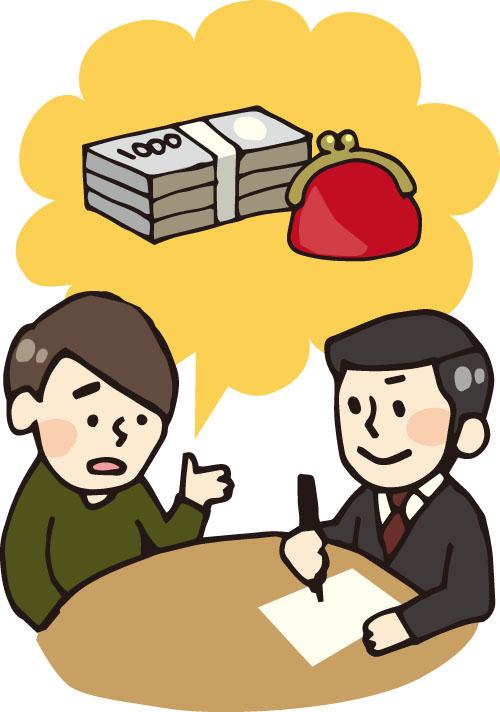 自治体の「社会福祉協議会」緊急小口資金融資。法人経営者も個人の生活費を要返済で調達可/体験談