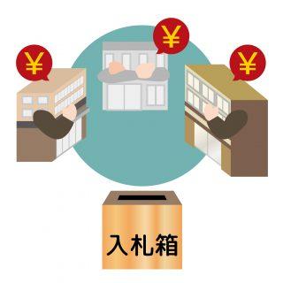 自治体の競争入札の参加資格を得て賢く営業に活用する。[東京都電子調達サービス・その④]