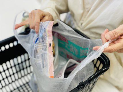 【レジ袋】有料化で、買い物とゴミ捨てはどうする?賛成か反対か意味を考えてみたい