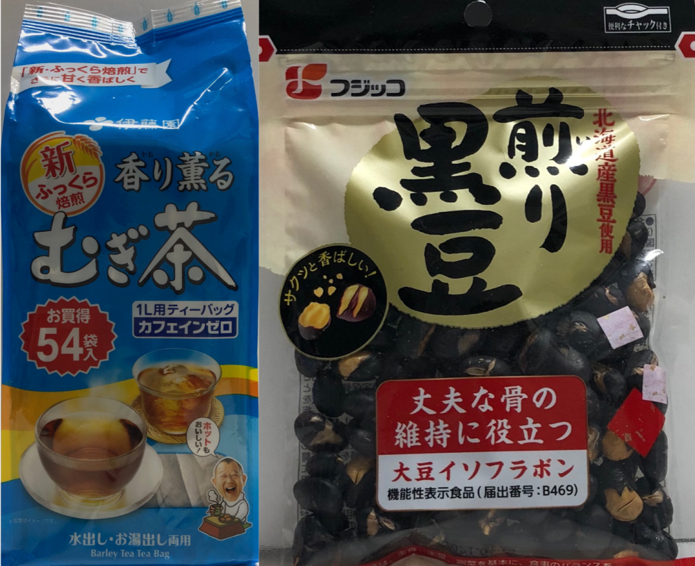 【太らない間食:北海道黒豆&麦茶】リモートに常備したいロカボなおやつ